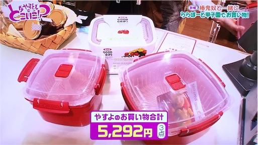 f:id:asako415:20160607162841j:image