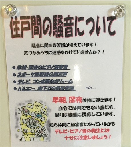 f:id:asako415:20160724230306j:image