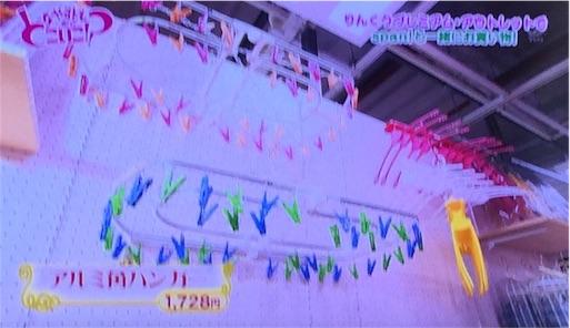 f:id:asako415:20160810143917j:image