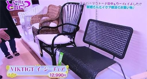 f:id:asako415:20160823134719j:image