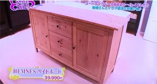 f:id:asako415:20160823134744j:image