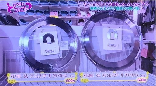 f:id:asako415:20160823135028j:image
