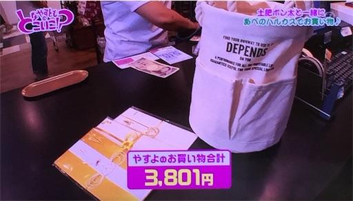 f:id:asako415:20160902153455j:image