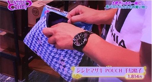 f:id:asako415:20160902153535j:image