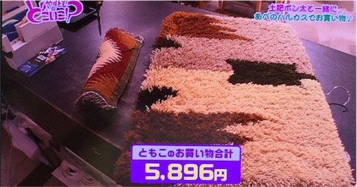 f:id:asako415:20160902153950j:image