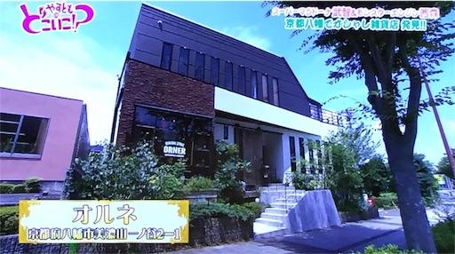 f:id:asako415:20160909214047j:image