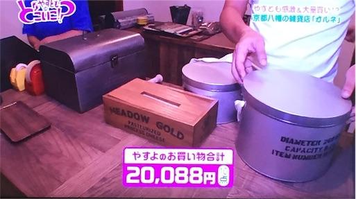 f:id:asako415:20160909220144j:image