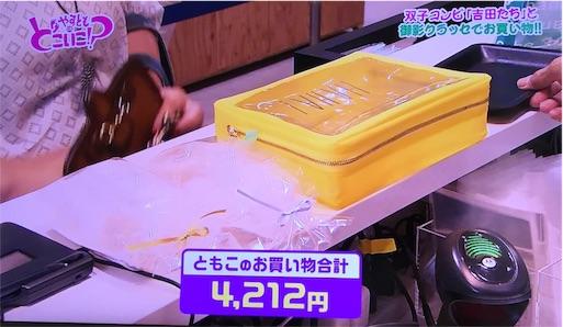 f:id:asako415:20160913165011j:image
