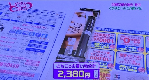 f:id:asako415:20160927220327j:image