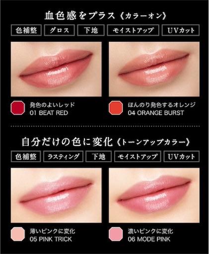 f:id:asako415:20160929230821j:image