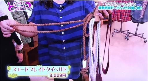 f:id:asako415:20161001004125j:image