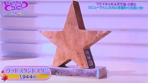 f:id:asako415:20161016150445j:image