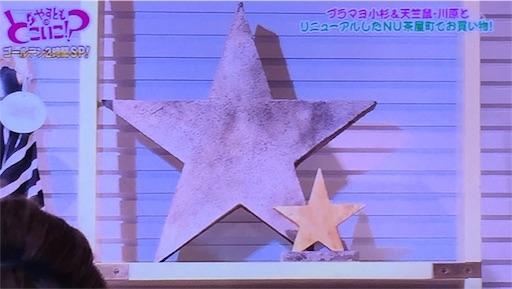 f:id:asako415:20161016150454j:image
