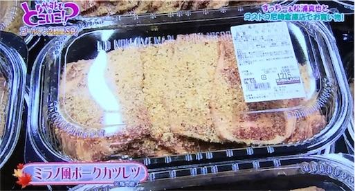 f:id:asako415:20161017190115j:image