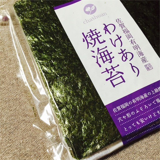 f:id:asako415:20161023211421j:image