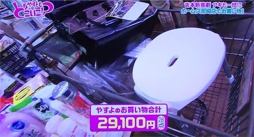 f:id:asako415:20161025151311j:image