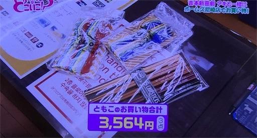 f:id:asako415:20161025153319j:image