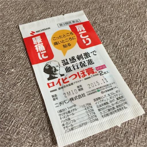 f:id:asako415:20161031224834j:image