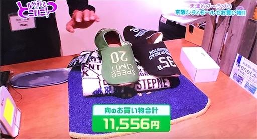 f:id:asako415:20161101142326j:image