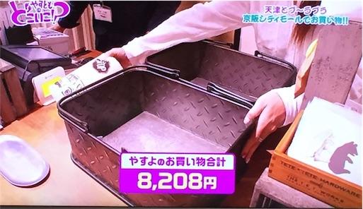 f:id:asako415:20161101142339j:image