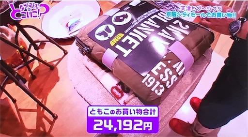 f:id:asako415:20161101142352j:image