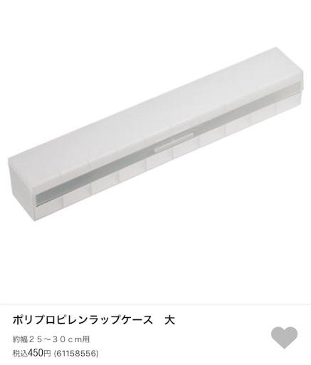 f:id:asako415:20161101151437j:image