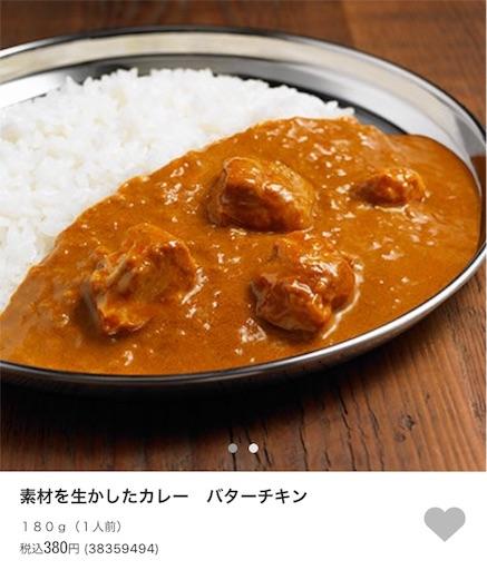 f:id:asako415:20161101151525j:image