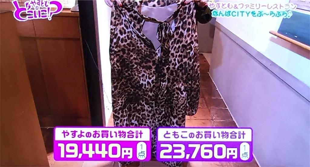 f:id:asako415:20161108180850j:image