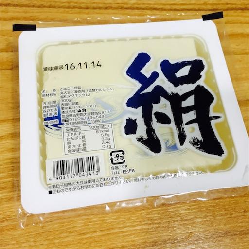 f:id:asako415:20161112101418j:image