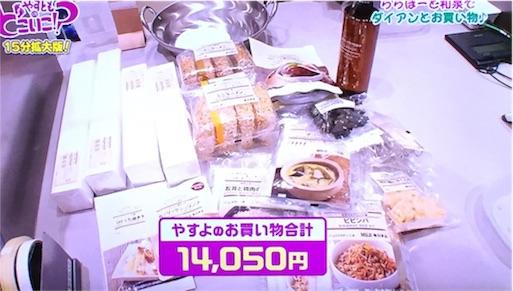 f:id:asako415:20161121124330j:image