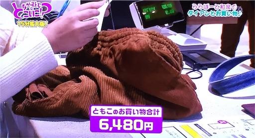 f:id:asako415:20161121124850j:image