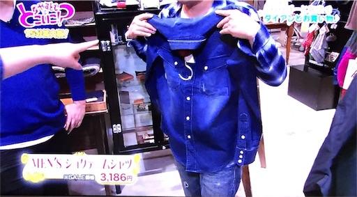 f:id:asako415:20161121124946j:image