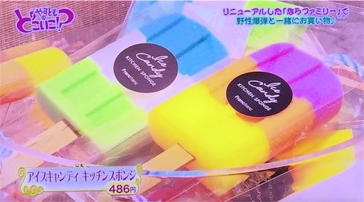 f:id:asako415:20161130160134j:image