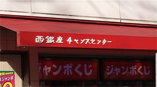 f:id:asako415:20161208195431j:image