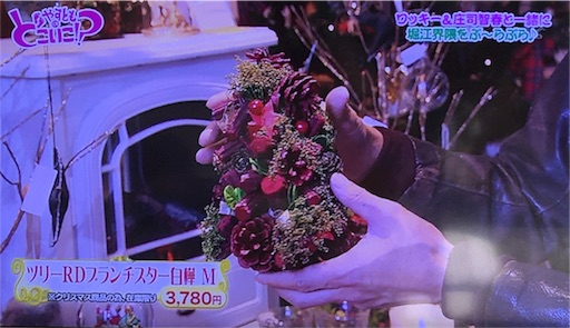 f:id:asako415:20161231101206j:image
