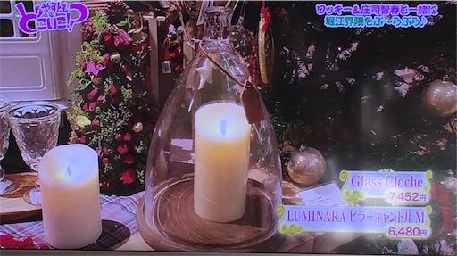 f:id:asako415:20161231101230j:image