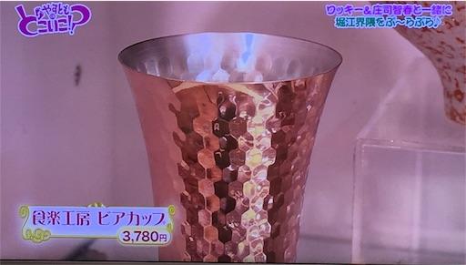 f:id:asako415:20161231101310j:image