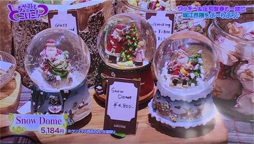 f:id:asako415:20161231101334j:image