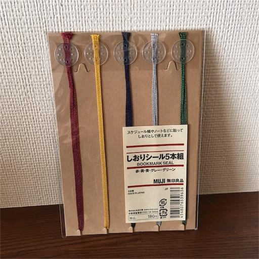 f:id:asako415:20170102200604j:image