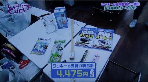 f:id:asako415:20170104145316j:image