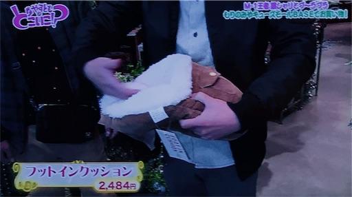 f:id:asako415:20170104154422j:image
