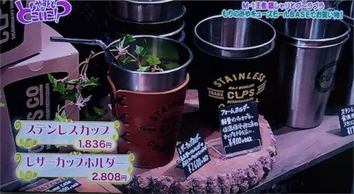 f:id:asako415:20170104154516j:image
