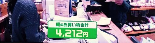 f:id:asako415:20170104154934j:image