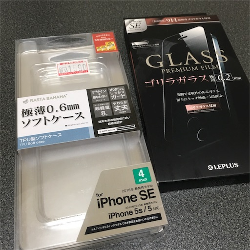 f:id:asako415:20170104224511j:image