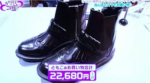 f:id:asako415:20170106173101j:image