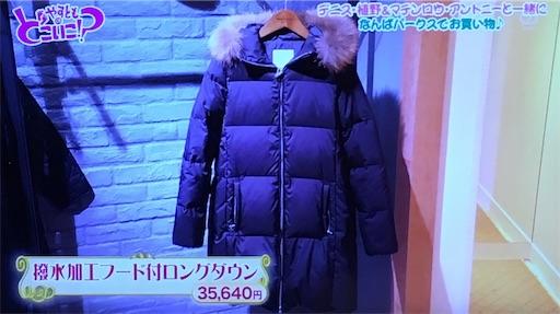 f:id:asako415:20170106173248j:image