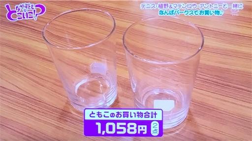 f:id:asako415:20170106173321j:image