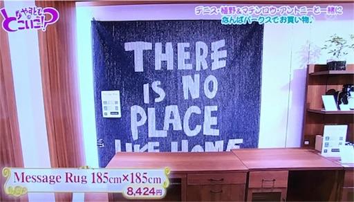 f:id:asako415:20170106173354j:image