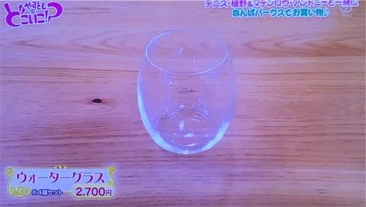 f:id:asako415:20170106173409j:image