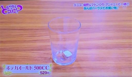 f:id:asako415:20170106173418j:image